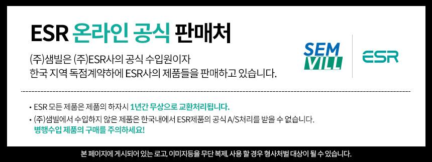 ESR 뉴아이패드 6세대(2018년) 고무코팅 케이스 - 이에스알, 37,000원, 케이스, 아이패드/미니