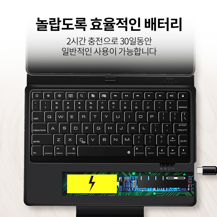 ESR 아이패드 프로11 3세대 블루투스 키보드 케이스 - 샘빌, 103,200원, 케이스, 아이패드/미니